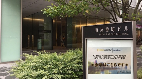 Clarity Academy Live Delivers Advanced Training to Japan SEO Community - Featured Image